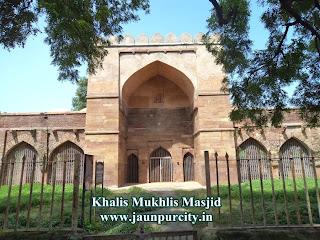 Khalis Mukhlis Masjid