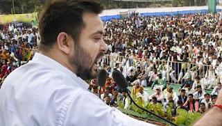 तेजस्वी का CM नीतीश से सवाल- क्या डोनाल्ड ट्रंप बिहार को विशेष राज्य का दर्जा दिलाएंगे?