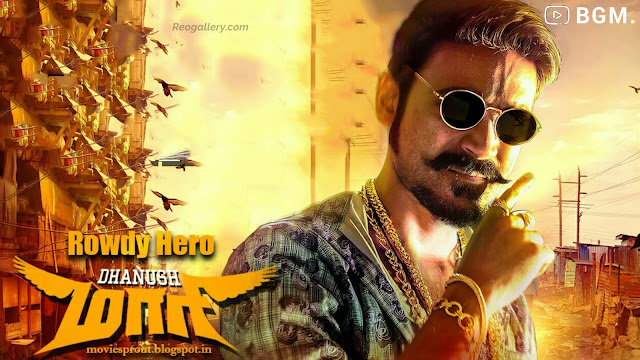 Maari Mass BGM Ringtone Download | Dhanush BGM