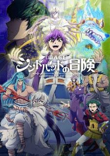 http://myanimelist.net/anime/31741