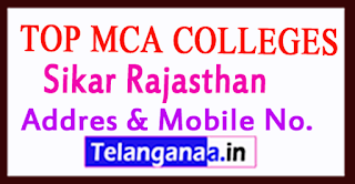 Top MCA Colleges in Sikar Rajasthan