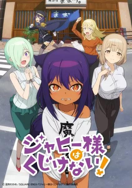 Anime Jahy-sama wa Kujikenai! Revelado Primeiro Vídeo Promocional