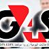 شركة كروب 4 توظف  تجاريين بمدينة  الدارالبيضاء