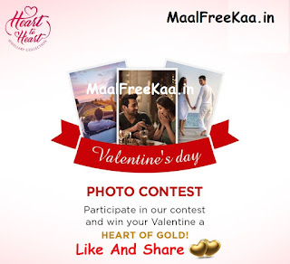 Happy Valentine's Day Photo Contest