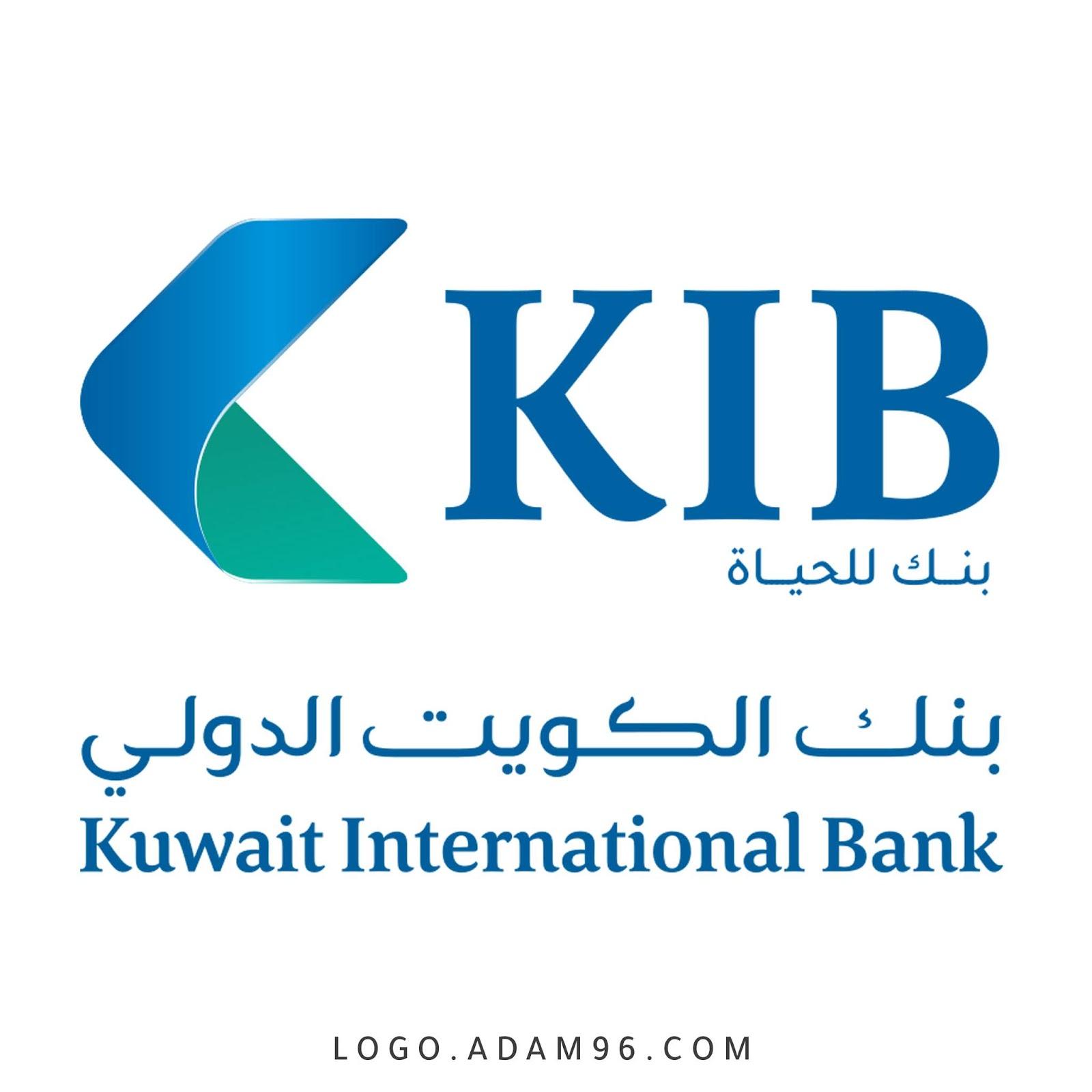 تحميل شعار بنك الكويت الدولي Logo Kuwait International Bank Png