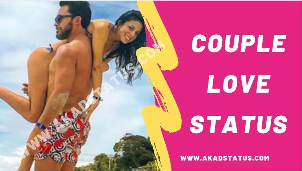Couple status | Couple love shayari  | लव कपल शायरी इन हिंदी