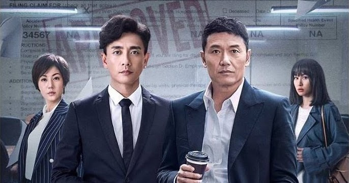 Casual TVB: Overview - Guardian Angel