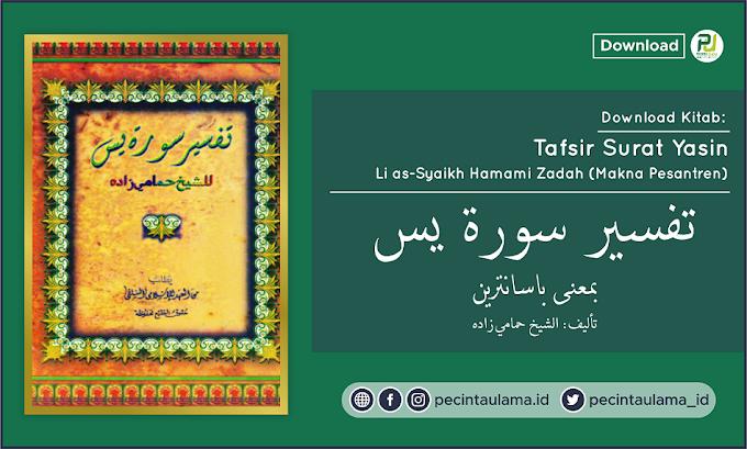 Download Kitab Tafsir Yasin Hamami Makna Pesantren