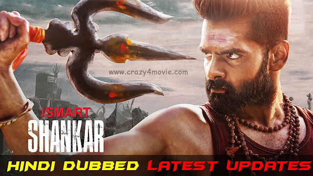 Ismart Shankar Hindi Dubbed Movie