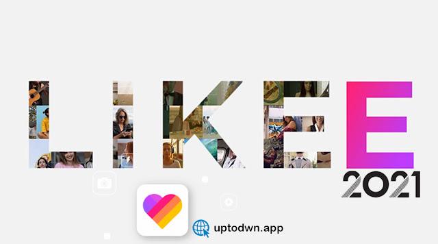 تطبيق Likee  (مباشر APK)  تحميل تطبيق  Likee اخر اصدار 2021 أنت تستحق التألق  Likee