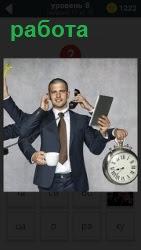 Мужчина одновременно держит планшет, отвечает по телефону на работе. Однако рядом стоит будильник и показывает время