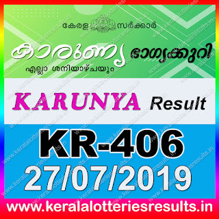 "keralalotteriesresults.in, ""kerala lottery result 27 07 2019 karunya kr 406"", 27th July 2019 result karunya kr.406 today, kerala lottery result 27.07.2019, kerala lottery result 27-7-2019, karunya lottery kr 406 results 27-7-2019, karunya lottery kr 406, live karunya lottery kr-406, karunya lottery, kerala lottery today result karunya, karunya lottery (kr-406) 27/7/2019, kr406, 27.7.2019, kr 406, 27.7.2019, karunya lottery kr406, karunya lottery 27.07.2019, kerala lottery 27.7.2019, kerala lottery result 27-7-2019, kerala lottery results 27-7-2019, kerala lottery result karunya, karunya lottery result today, karunya lottery kr406, 27-7-2019-kr-406-karunya-lottery-result-today-kerala-lottery-results, keralagovernment, result, gov.in, picture, image, images, pics, pictures kerala lottery, kl result, yesterday lottery results, lotteries results, keralalotteries, kerala lottery, keralalotteryresult, kerala lottery result, kerala lottery result live, kerala lottery today, kerala lottery result today, kerala lottery results today, today kerala lottery result, karunya lottery results, kerala lottery result today karunya, karunya lottery result, kerala lottery result karunya today, kerala lottery karunya today result, karunya kerala lottery result, today karunya lottery result, karunya lottery today result, karunya lottery results today, today kerala lottery result karunya, kerala lottery results today karunya, karunya lottery today, today lottery result karunya, karunya lottery result today, kerala lottery result live, kerala lottery bumper result, kerala lottery result yesterday, kerala lottery result today, kerala online lottery results, kerala lottery draw, kerala lottery results, kerala state lottery today, kerala lottare, kerala lottery result, lottery today, kerala lottery today draw result"