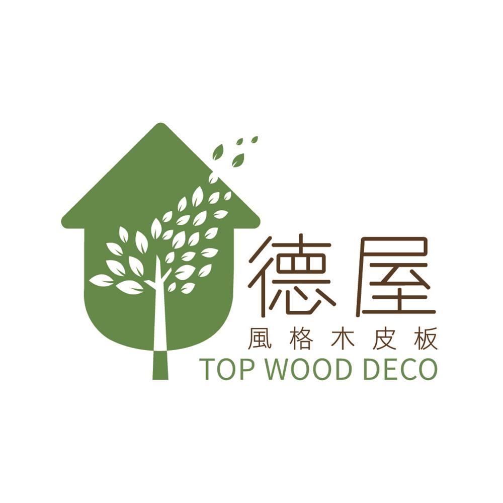 德屋建材, 實木建材, 自然,健康,無毒, 實木