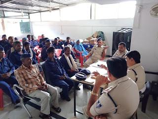थाना धरमपुरी पर ग्राम कोटवारों का सम्मेलन आयोजित