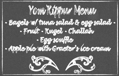 yom kippur dinner,yom kippur dinner menu,yom kippur dinner recipes