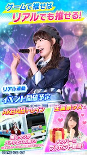 AKB48 Stage Fighter 2 Battle Festival APK