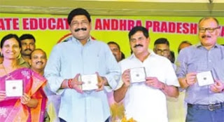 Minister Ganta Srinivasa Rao, Adi Narayana Reddy, Secretary Udaya Lakshmi and others released AP Intermediate 1st, 2nd year results in Vijayawada on April 13