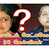 Jayalalitha death 25 questions|TAMIL NEWS