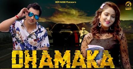 Dhamaka Lyrics - Raju Punjabi & Ruchika Jangid