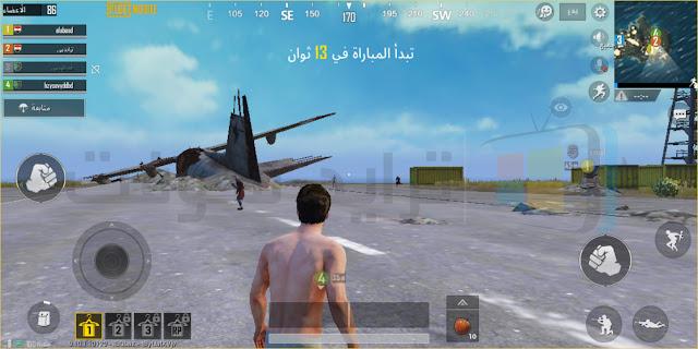 حمل لعبة ببجي نسخة مصغرة مجاناً للموبايل