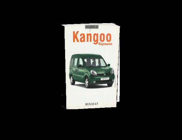 RENAULT Kangoo génération 2006