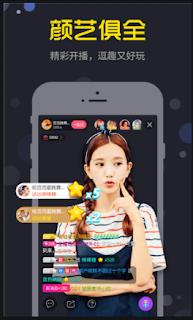 App live stream Trung Quốc 2020  18+