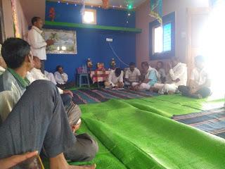 यदुवंशी समाज की बैठक का आयोजन