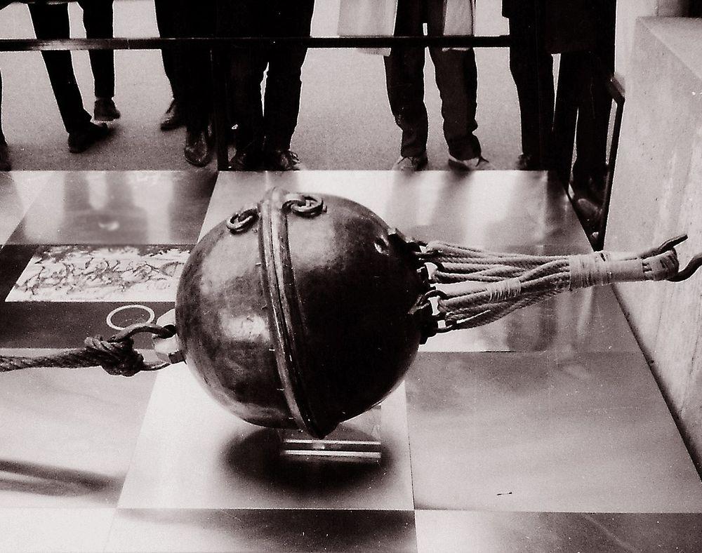 Magdeburg Hemisphere Experiment