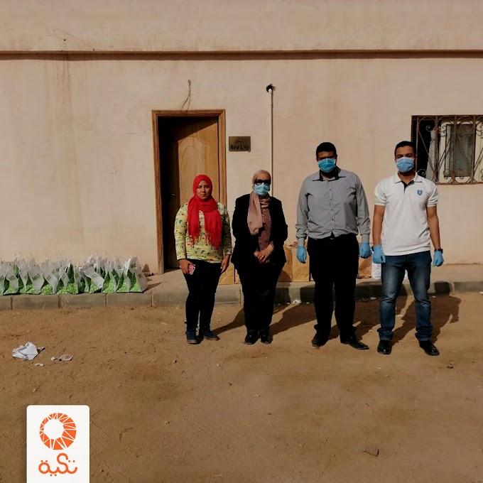TeKeya Challenger aims to support frontline health-care providers تكية تنجح في إيصال 750 وجبة إلى العاملين بقطاع الصحة في مصر