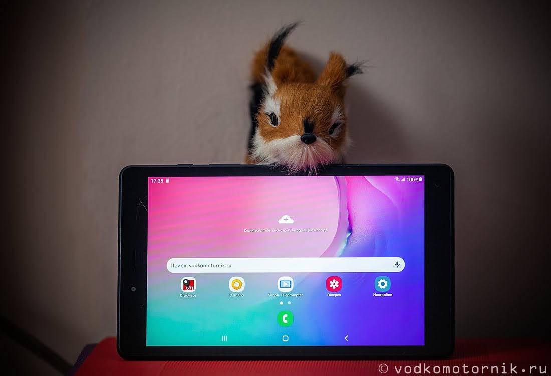 Экран Samsung Galaxy Tab A 8 яркий и четкий