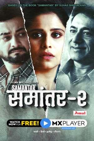 Download Samantar (2021) S02 Hindi Complete MX Player WEB Series 480p | 720p WEB-DL