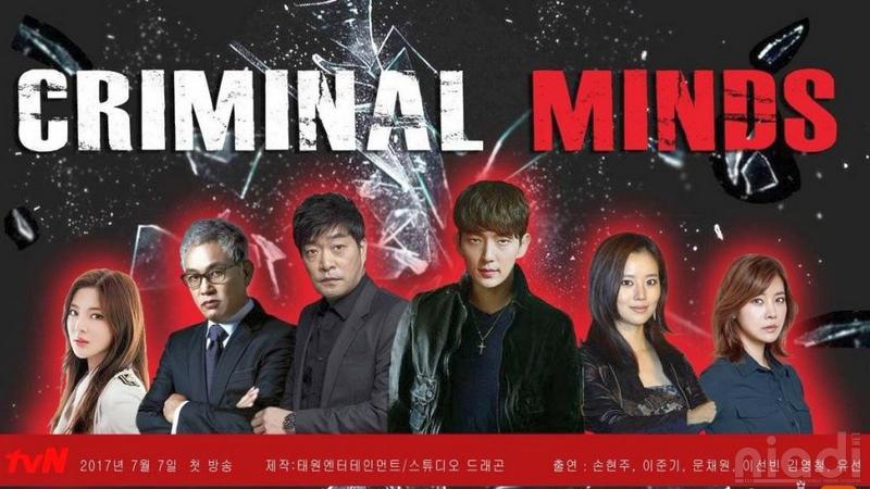 film drama korea terpopuler Criminal Mind kdrama poster hd wallpaper