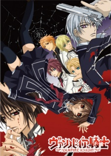 Vampire Knight BD Episode 01-13 [END] MP4 Subtitle Indonesia