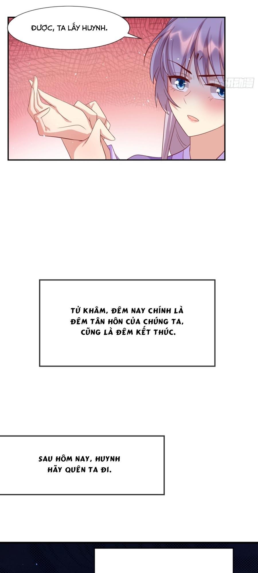 Dưỡng Thú Vi Phi chap 52 - Trang 23