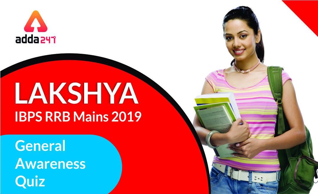 general-awareness-quiz-for-ibps-rrb-mains-2019