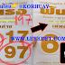 มาแล้ว...เลขเด็ดงวดนี้ 2ตัวตรงๆ หวยซองฟันธง งวดวันที่ 16/10/62