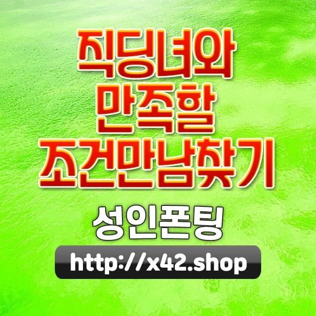 경북대입구역문서세단기