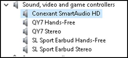 برامج تشغيل الصوت