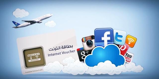 فيزا-إنترنت-Internet-Visa