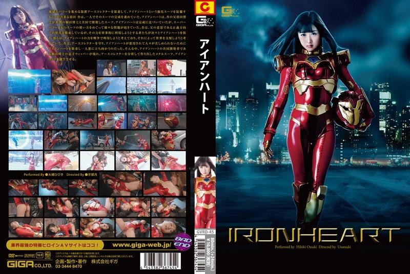 GVRD-45 Iron Coronary heart