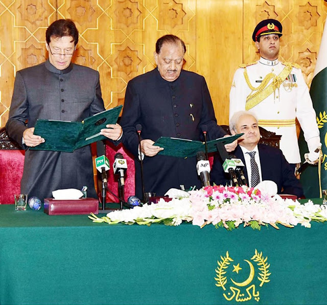 Prime Minister Imran Khan: PTI Chairman Sworn In As 22nd Prime Minister Of Pakistan