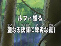 One Piece Episode 72