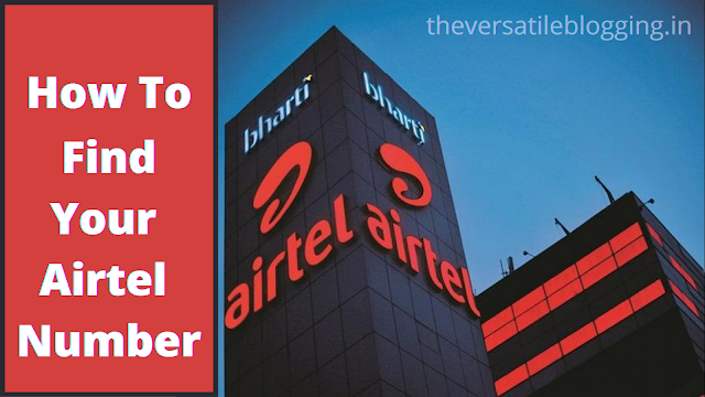 How To Know My Airtel Number | Check Your Airtel Number
