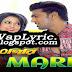 MARIA Lyrics - Herogiri | Dev, Koel Mallick