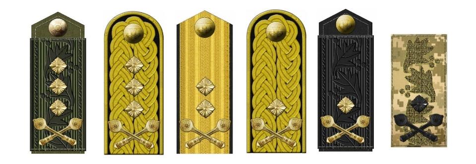 генеральські погони