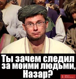 """Луценко встретился с Сытником и Холодницким: """"У нас общие цели и общая ответственность"""" - Цензор.НЕТ 9582"""