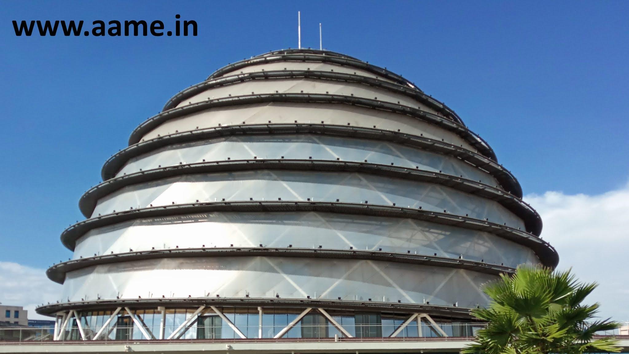 Radisson Blu Hotel - Kigali Convention Centre - KCC - 01-01