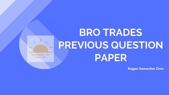 bro trades exam question paper pdf