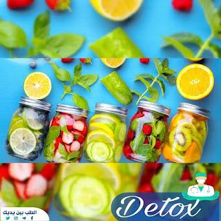 ريجيم ديتوكس، طريقة اعداد ريجيم الديتوكس - مشروبات ديتوكس لانقاص الوزن و لجمالية البشرة !
