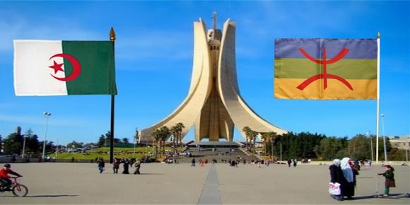 المعاني والأصول الأمازيغية لأسماء المدن الجزائرية